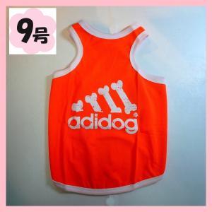 (犬服 ネコポス便) 9号 タンクメッシュ adidog(蛍光オレンジ) (激安 ドッグウェア Tシャツ)|chaidee-wanwan