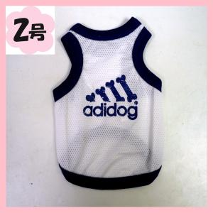 (犬服 ネコポス便)2号 メッシュタンク adidog(白×紺) (激安 ドッグウェア Tシャツ)|chaidee-wanwan