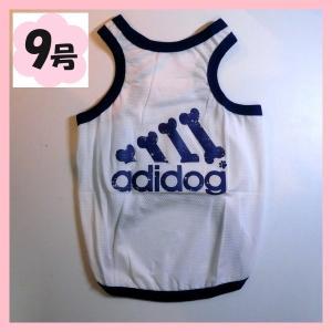 (犬服 ネコポス便) 9号 タンクメッシュ adidog(白×) (激安 ドッグウェア Tシャツ)|chaidee-wanwan