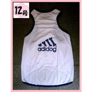 (犬服 ネコポス便)12号adidog メッシュタンク(白×紺) (激安 ドッグウェア Tシャツ)|chaidee-wanwan