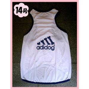 (犬服 ネコポス便)14号 メッシュタンク adidog 白×紺 (激安 ドッグウェア Tシャツ) chaidee-wanwan