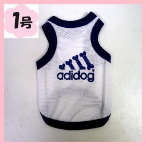 (犬服ネコポス便 )1号 メッシュタンクadidog(白×紺) (激安 ドッグウェア Tシャツ)|chaidee-wanwan