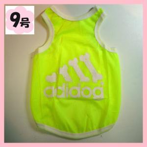 (犬服 ネコポス便) 9号 タンクメッシュ adidog(蛍光ライトグリーン) (激安 ドッグウェア Tシャツ)|chaidee-wanwan