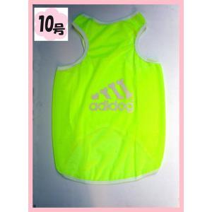 (犬服 ネコポス便)10号adidog メッシュタンク(ライトグリーン) (激安 ドッグウェア Tシャツ)|chaidee-wanwan