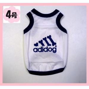 (犬服ネコポス便 )4号 メッシュタンク adidog (白紺) (激安 ドッグウェア Tシャツ)|chaidee-wanwan