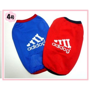 (犬服 ネコポス便)4号 メッシTシャツ adidog赤・青  (激安 ドッグウェア Tシャツ)|chaidee-wanwan