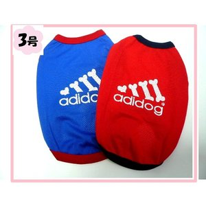 (犬服ネコポス便 )3号 メッシュTシャツadidog 赤・青 (激安 ドッグウェア Tシャツ)|chaidee-wanwan
