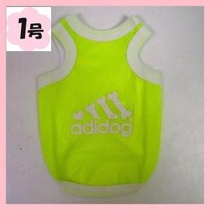 (犬服ネコポス便 )1号 メッシュタンクadidog(蛍光ライトグリーン) (激安 ドッグウェア Tシャツ)|chaidee-wanwan