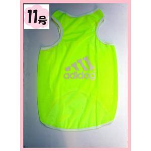 (犬服 ネコポス便)11号adidog メッシュタンク(蛍光ライトグリーン) (激安 ドッグウェア Tシャツ)|chaidee-wanwan