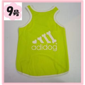 (犬服 ネコポス便) 9号 タンクメッシュ adidog(黄緑)  (激安 ドッグウェア Tシャツ)|chaidee-wanwan
