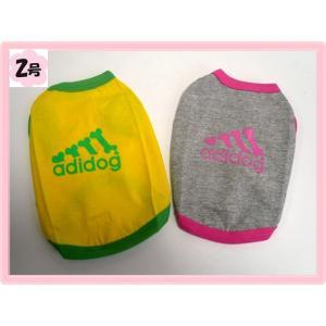 (犬服ネコポス便 )Tシャツ adidog(イエロー&グレー) 2号(激安 ドッグウェア Tシャツ)|chaidee-wanwan