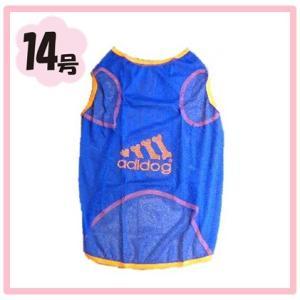 (犬服 ネコポス便)14号 メッシュTシャツ adidog ブルー (激安 ドッグウェア Tシャツ) chaidee-wanwan