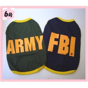 (犬服 ネコポス便)ワンTシャツ ARMY/F・B・I 6号(激安 ドッグウェア Tシャツ) chaidee-wanwan