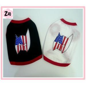 (犬服ネコポス便 )Tシャツ 星条旗仮面 2号(激安 ドッグウェア Tシャツ)|chaidee-wanwan