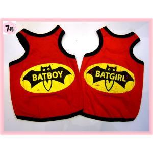 (犬服 ネコポス便)タンクトップ BADBOY&BADGIRL 7号(激安 ドッグウェア Tシャツ)|chaidee-wanwan