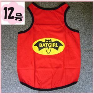 (犬服 ネコポス便)タンク BAT GIRL 12号(激安 ドッグウェア Tシャツ)|chaidee-wanwan