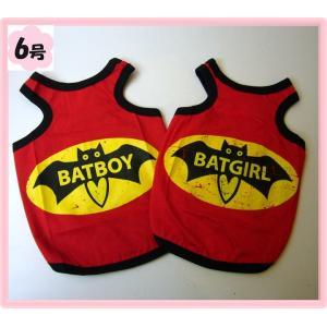 (犬服 ネコポス便)タンクトップ BADBOY&GIRL 6号(激安 ドッグウェア Tシャツ) chaidee-wanwan