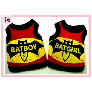 (犬服 ネコポス便)タンクトップ BATBOY&GIRL 1号(激安 ドッグウェア Tシャツ)|chaidee-wanwan