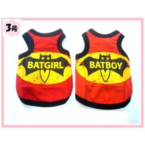 (犬服ネコポス便 )タンクトップ BATBOY&BATGIRL 3号(激安 ドッグウェア Tシャツ)|chaidee-wanwan
