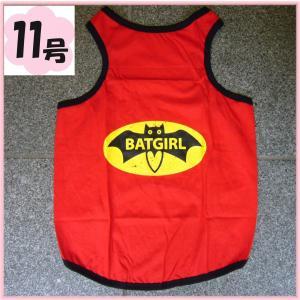 (犬服 ネコポス便)タンク BAT GIRL 11号(激安 ドッグウェア Tシャツ)|chaidee-wanwan