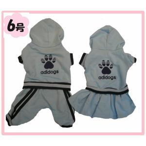 (犬服ネコポス便 )adidog/オールインワン/ライトブルー 6号(激安 トップス ワンピース ズボン ロンパース )  |chaidee-wanwan