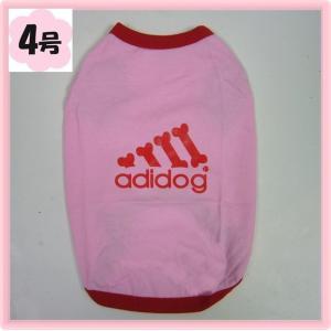 (犬服 ネコポス便)Tシャツ adidog (ピンク)4号 (激安 ドッグウェア Tシャツ)|chaidee-wanwan