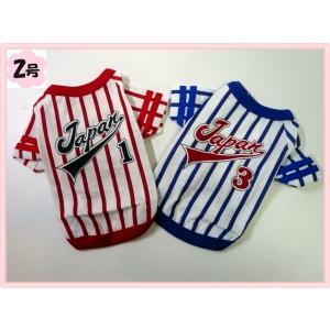 (犬服 ネコポス便)2号Tシャツ(袖あり) ベースボールジャパン応援ウェア (激安 ドッグウェア Tシャツ)|chaidee-wanwan