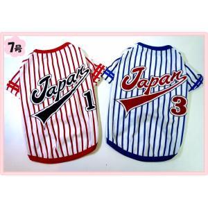 (犬服 ネコポス便)7号Tシャツ(袖あり) ベースボールジャパン応援ウェア (激安 ドッグウェア Tシャツ)|chaidee-wanwan