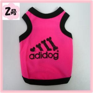 (犬服 ネコポス便)2号 メッシュタンク ダメージadidog(ピンク) (激安 ドッグウェア Tシャツ)|chaidee-wanwan