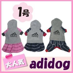 (犬服 ネコポス便) 1号 フリースバイカラー/ ボーダーお洒落adidog (激安 トップス ワンピース ズボン ロンパース )  |chaidee-wanwan