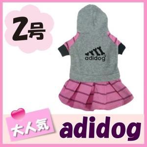 (犬服 ネコポス便) 2号 フリースバイカラー/ ボーダーお洒落adidog (激安 トップス ワンピース ズボン ロンパース )  |chaidee-wanwan