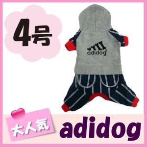 (犬服 ネコポス便) 4号 フリースバイカラー/ ボーダーお洒落adidog (激安 トップス ワンピース ズボン ロンパース )  |chaidee-wanwan