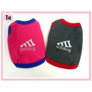 (犬服 ネコポス便) 1号 フリースTシャツ adidog (シルバー)B(激安 ドッグウェア)|chaidee-wanwan