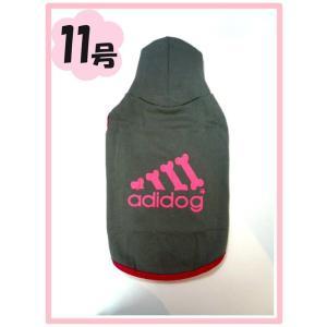 (犬服ネコポス便)11号adidogパーカー(ピンクグレー)(激安 ドッグウェア フリース)|chaidee-wanwan