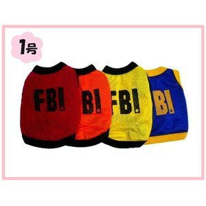 (犬服ネコポス便 )1号 FBI メッシュTシャツ (激安 ドッグウェア Tシャツ) chaidee-wanwan