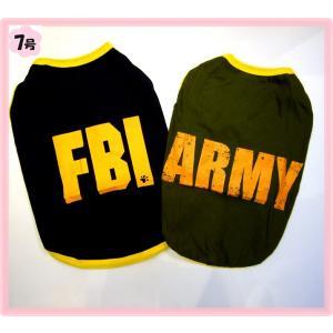 (犬服 ネコポス便)7号 Tシャツ F・B・I/ARMY (激安 ドッグウェア Tシャツ)|chaidee-wanwan
