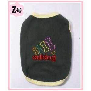 (犬服 ネコポス便) 2号 フリースTシャツ adidog (モスグリーン)(激安 ドッグウェア)|chaidee-wanwan