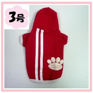 (犬服 ネコポス便) 3号 肉球パーカー(赤)(激安 ドッグウェア)|chaidee-wanwan