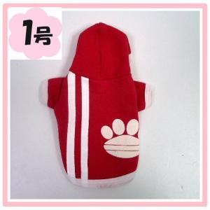 (犬服 ネコポス便) 1号 肉球パーカー (赤)(激安 ドッグウェア)|chaidee-wanwan