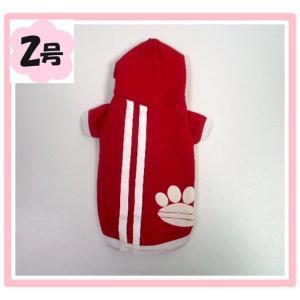(犬服 ネコポス便) 2号 肉球パーカー 肉球 (赤) (激安 ドッグウェア)|chaidee-wanwan