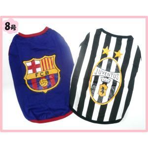 (犬服 ネコポス便)8号 Tシャツ 海外サッカーチームA  (激安 ドッグウェア Tシャツ)|chaidee-wanwan