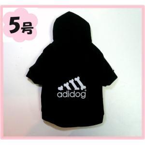 (犬服 ネコポス便) 5号 フリースパーカー adidog2本ライン (黒)(激安 ドッグウェア)|chaidee-wanwan