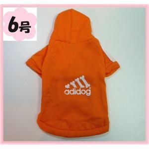 (犬服 ネコポス便) 6号 フリースパーカー adidog2本ライン (オレンジ)(激安 ドッグウェア)|chaidee-wanwan