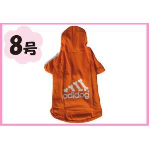 (犬服ネコポス便 )8号フリースパーカー adidog2本ライン (オレンジ)(激安 ドッグウェア)|chaidee-wanwan