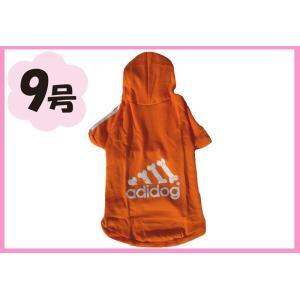 (犬服ネコポス便 )9号フリースパーカー adidog2本ライン (オレンジ)(激安 ドッグウェア)|chaidee-wanwan