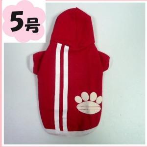 (犬服 ネコポス便) 5号 肉球パーカー(赤)(激安 ドッグウェア フリース)  |chaidee-wanwan