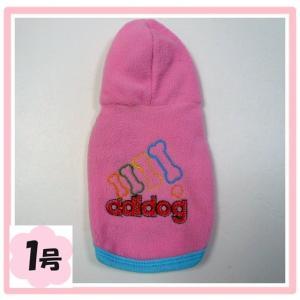 (犬服 ネコポス便) 1号 フリースパーカー adidog (ピンク)(激安 ドッグウェア)|chaidee-wanwan