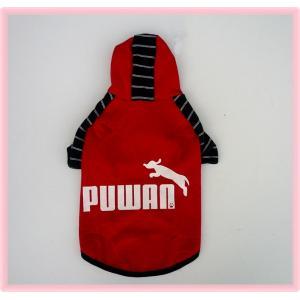 (犬服ネコポス便 )8号Puwanパーカー(赤・紺)(激安 ドッグウェア フリース)|chaidee-wanwan