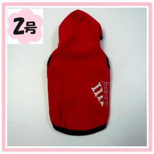 (犬服 ネコポス便) 2号 フリースパーカー adidog ロゴ(赤)(激安 ドッグウェア)|chaidee-wanwan