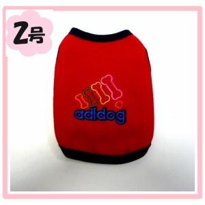 (犬服 ネコポス便) 2号 フリースTシャツ adidog (赤)(激安 ドッグウェア)|chaidee-wanwan